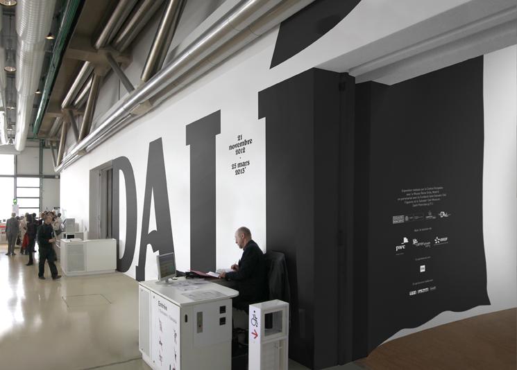 dali_centre_pompidou_02
